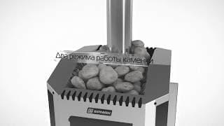 Печи для бани нового поколения. Банные печи ERMAK - новая линейка модульных банных печей