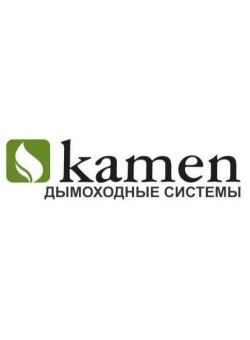 Kamen - производитель дымоходов