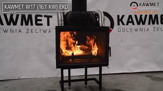 обзор горения каминной топки KAWMET W17 EKO Panorama 16.1 кВт