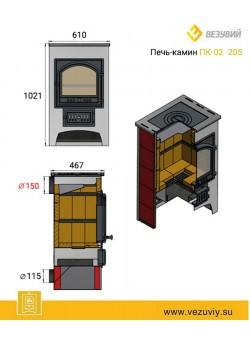 Печь-камин Везувий ПК-02 (205) с плитой бежевый