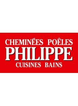 Cheminees Philippe - производитель отопительных приборов