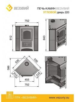 Печь-камин Везувий ПК-01(220) УГЛОВОЙ  ТАЛЬКОХЛОРИТ
