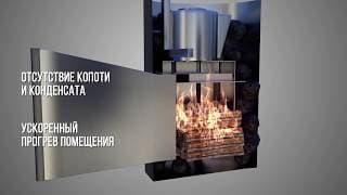 Уникальная банная печь Ферингер для русской бани, сауны, хамама. Презентационный ролик.
